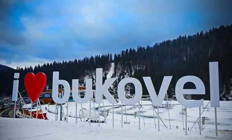 """В Украине продают горнолыжный курорт """"Буковель"""""""