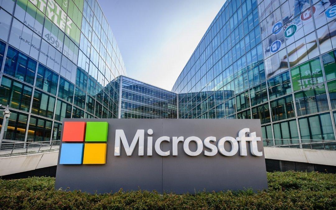 Microsoft завершила квартал чистым убытком 6,3 млрд долларов