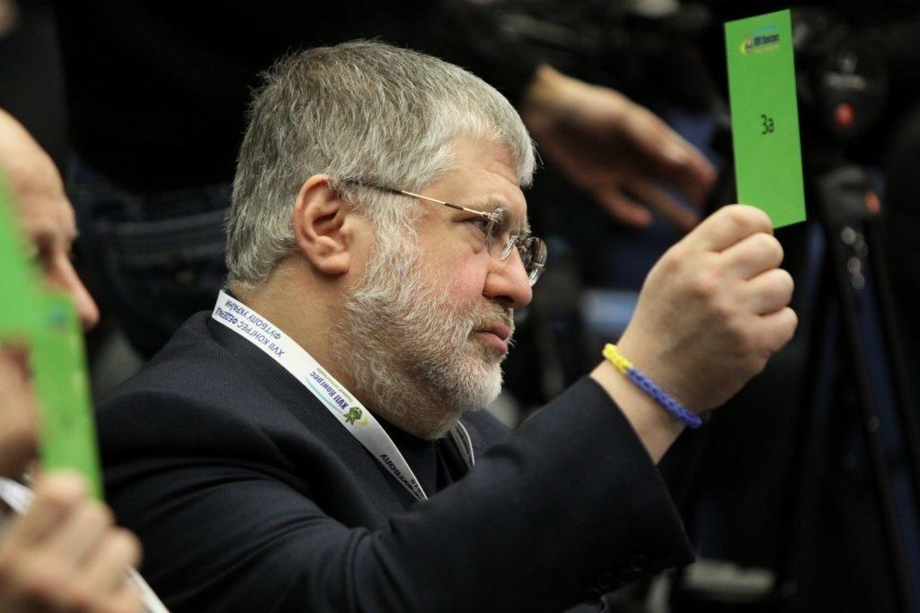 Коломойский проиграл «Нафтогазу» вЛондонском арбитражном суде