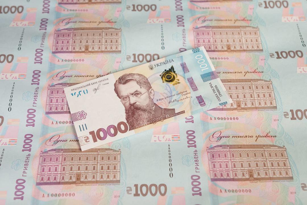 Вгосударстве Украина вводят банкноту тысяча грн: НБУ продемонстрировал дизайн