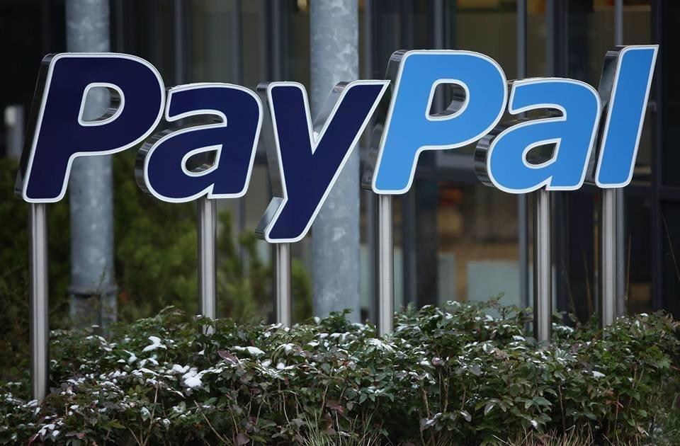 PayPal запустил для Украинского государства переводы из-за границы