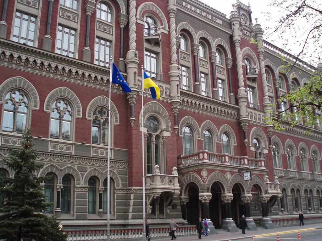 Нацбанк актуализировал порядок межбанковских переводов - : деловой  новостной сайт Дело Украина