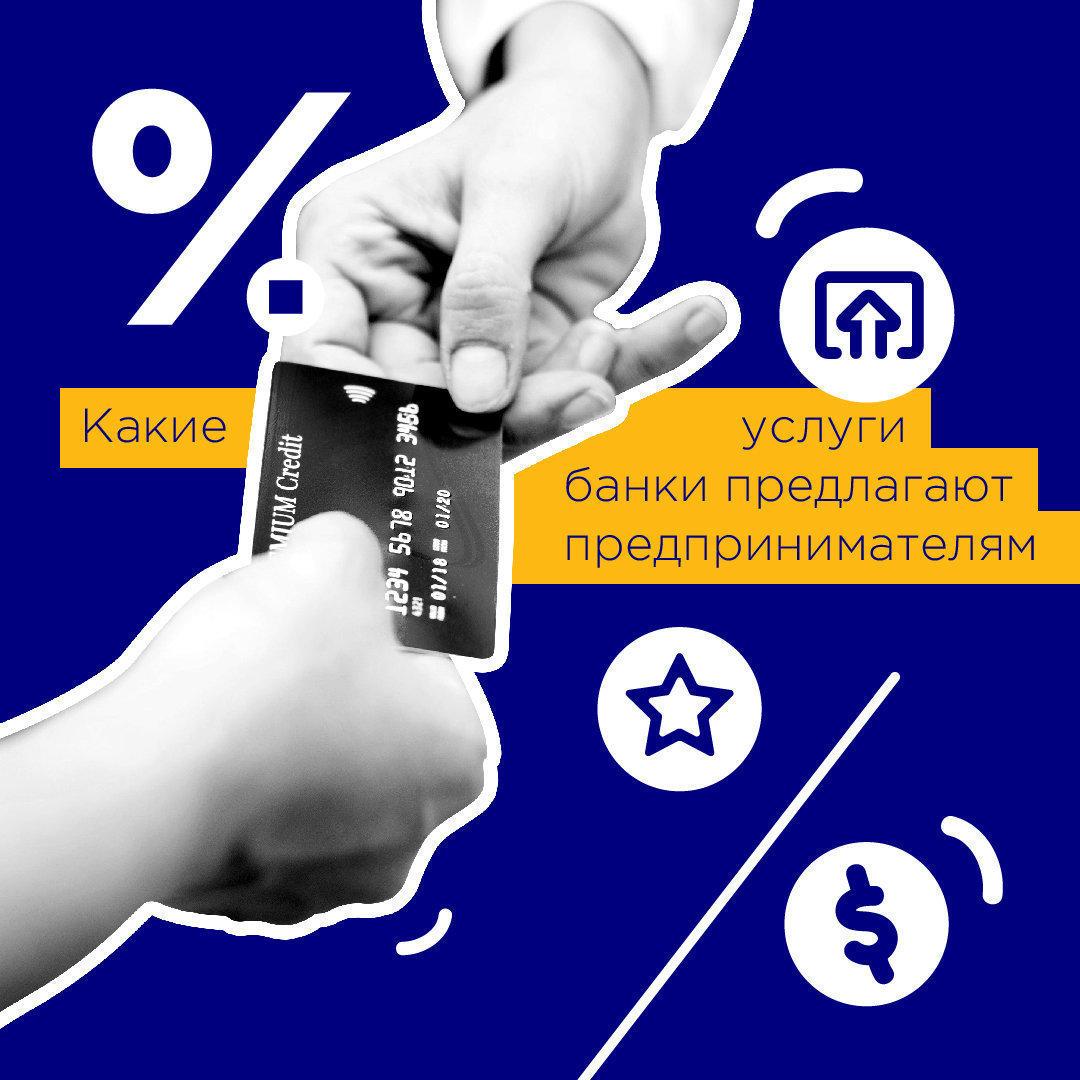 кредит в аваль банке условия