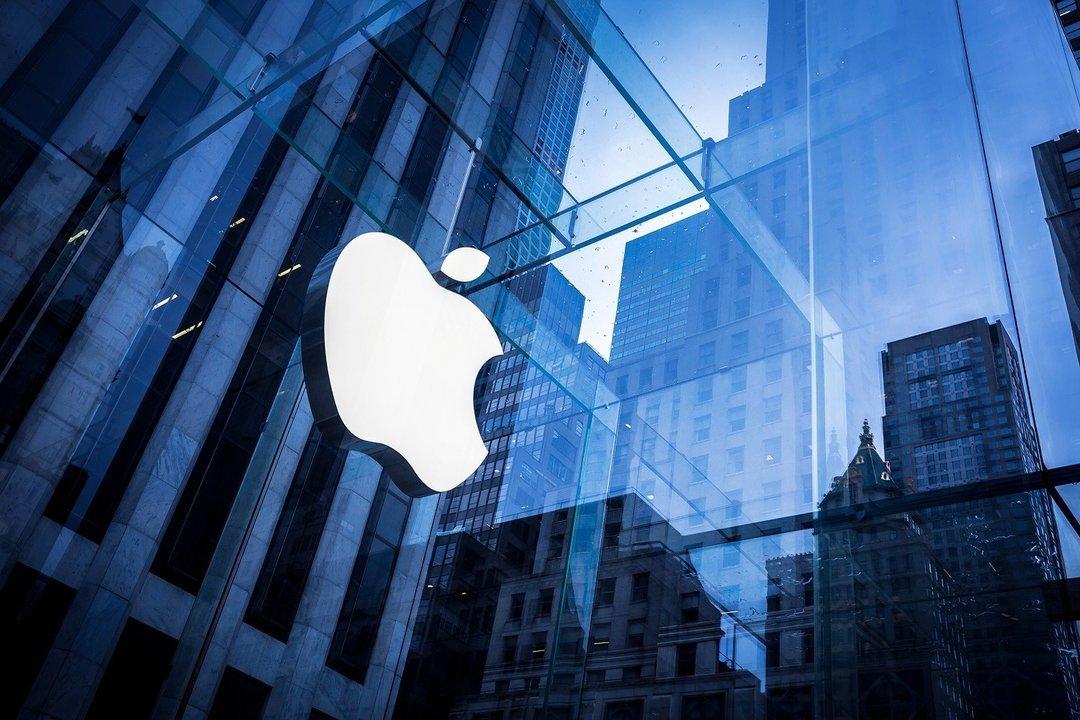 Регулятор допустил акции Apple иамериканские долговые облигации наукраинский фондовый рынок