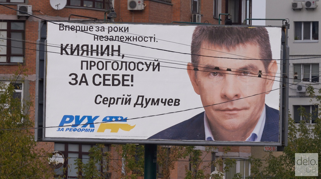 Сергей Думчев — коренной киевлянин. Фото:В.Головин