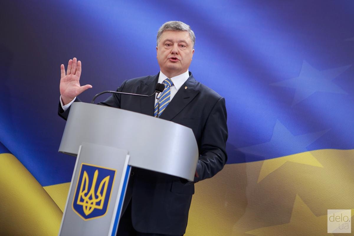 Пресс-конференция Порошенко, май 2017. Фото: Т.Довгань