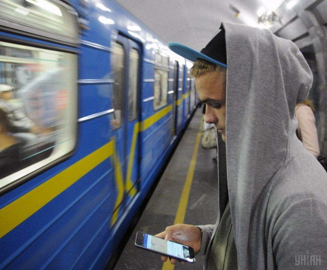 Бесплатный Wi-Fi в киевском метро появится через полгода