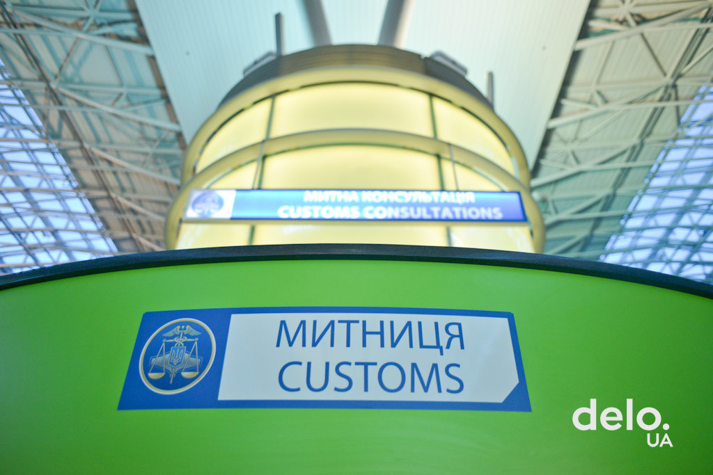 Реформа таможни: в Украине сократят время на оформление экспорта и импорта