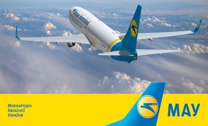 МАУ открывает новый класс обслуживания на среднемагистральных рейсах