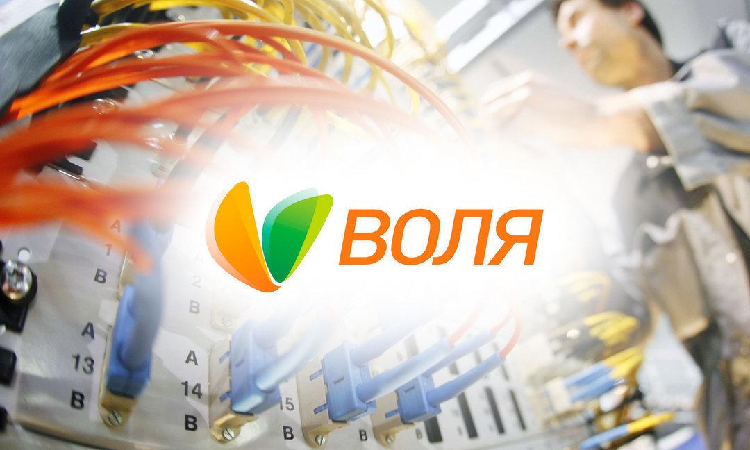 Миллиардер изМексики желает приобрести украинский телеком-провайдер