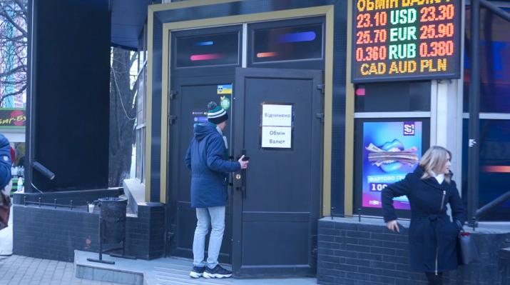 Игровые автоматы работа в киеве легальное казино в америке