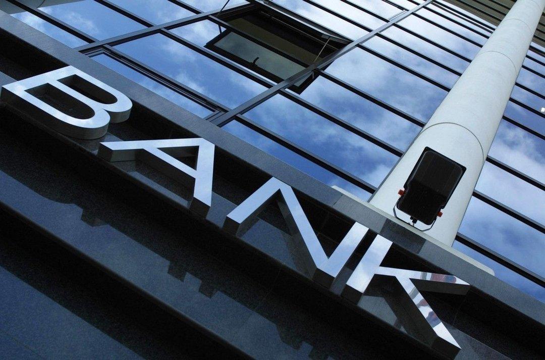 НБУ: Банки всамом начале года закрыли 60 отделений
