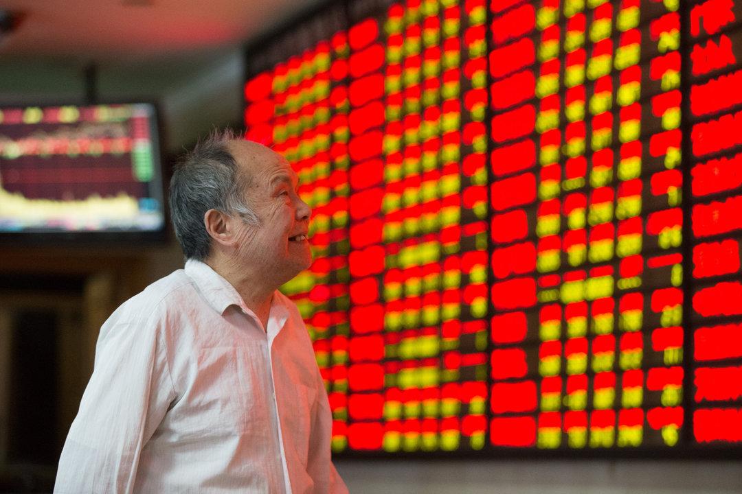 Китайская экономика демонстрирует самый медленный рост за 27 лет