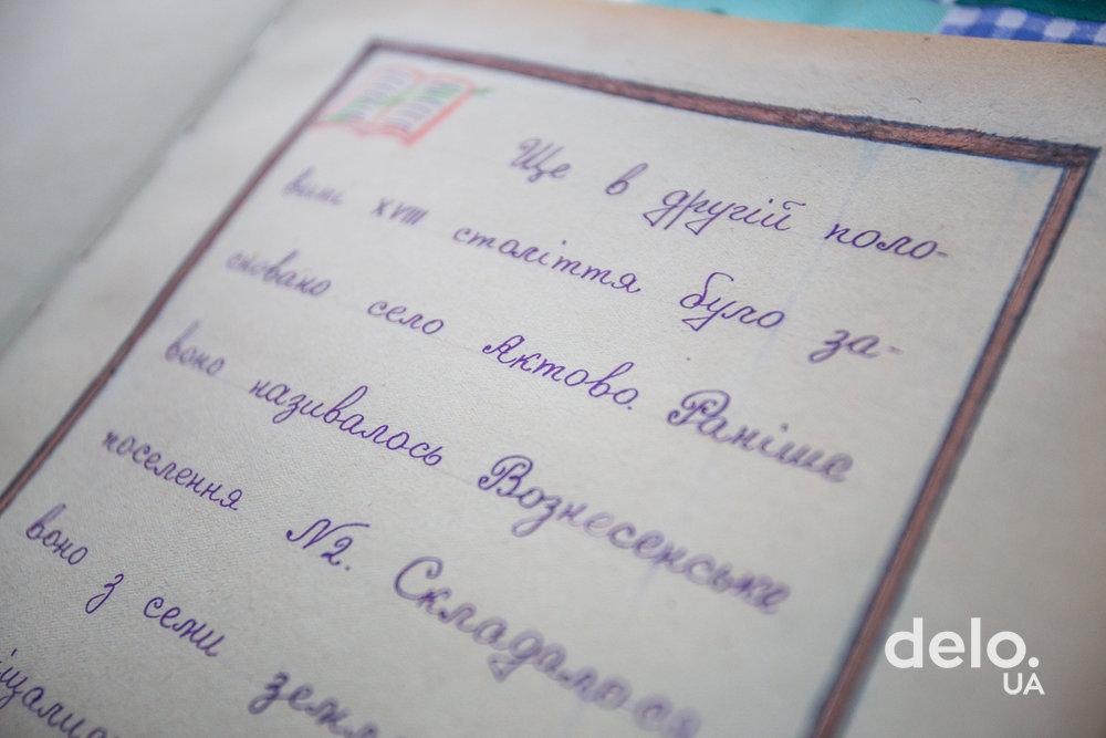 """""""Сила села"""". Фото: Эмма Солдатова"""