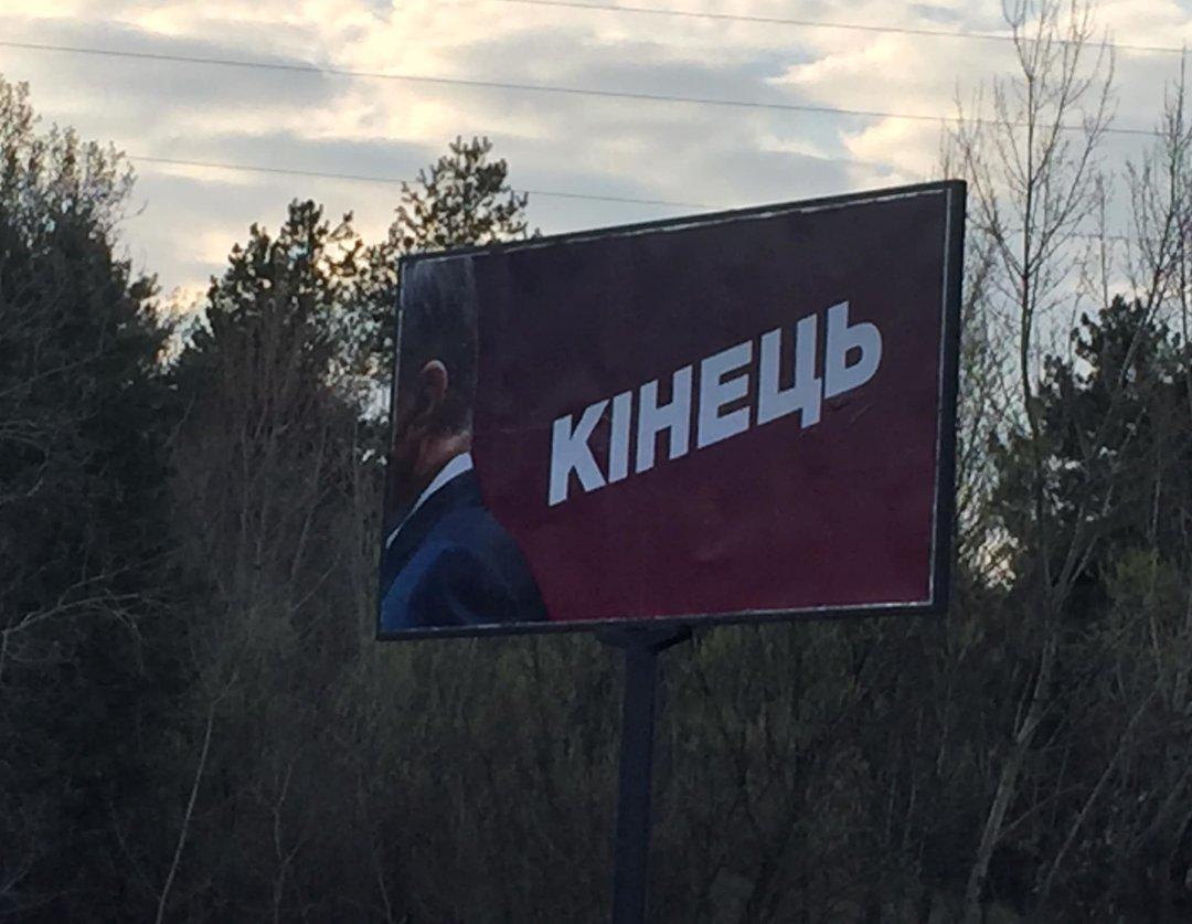 США приветствуют украинцев с успешным первым туром президентских выборов и желают успехов в проведении второго тура, - Волкер - Цензор.НЕТ 3594