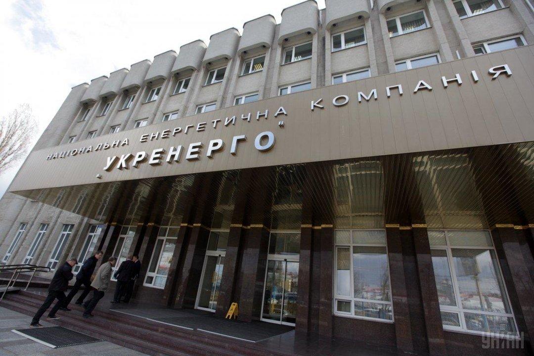 Министерство энергетики готово пересмотреть Энергобаланс для уменьшения тарифа НЭК «Укрэнерго»