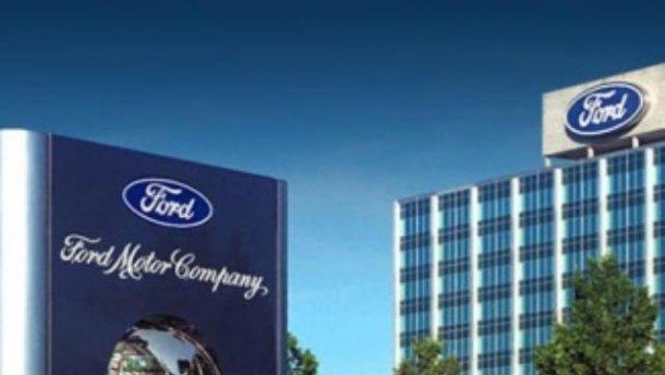 Форд потерял из-за пошлин Трампа $1 млрд