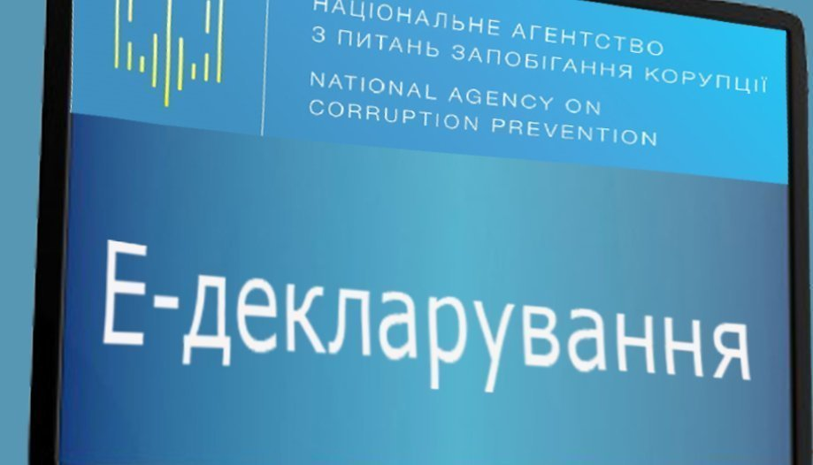 НАПК анонсировало полную проверку деклараций топ-чиновников