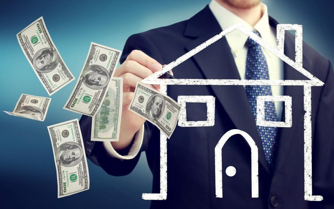 Недвижимость для инвестиций: выгоды и риски 2021 года