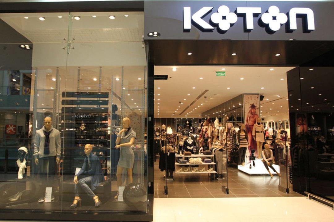 Турецкий ритейлер одежды Koton к 2020 году планирует открыть 15 магазинов в  Украине d8a5723bccdd2