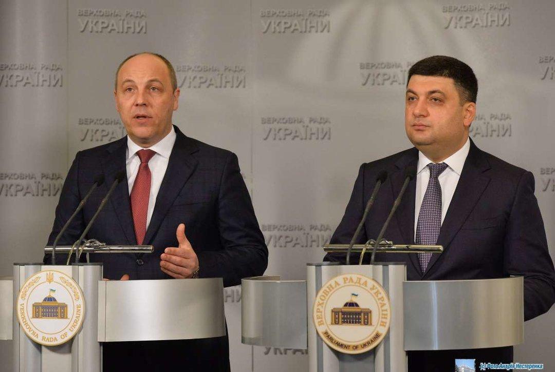 Рада приняла новый закон обобществах сограниченной ответственностью