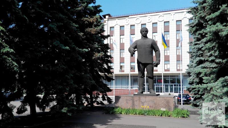 Памятник украинско-грузинской дружбе