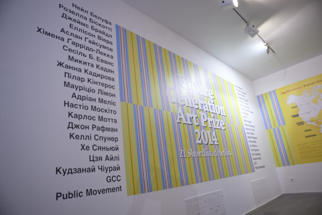 Выставка 21 номинанта Премии Future Generation Art Prize 2014.