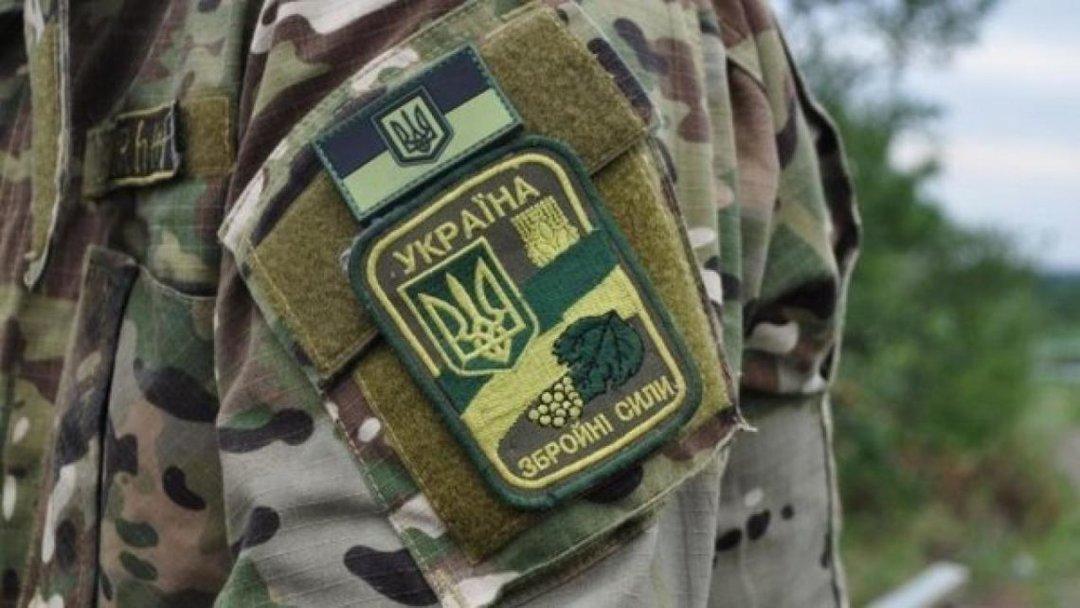 Сначала года украинцы заплатили почти 12 миллиардов военного сбора