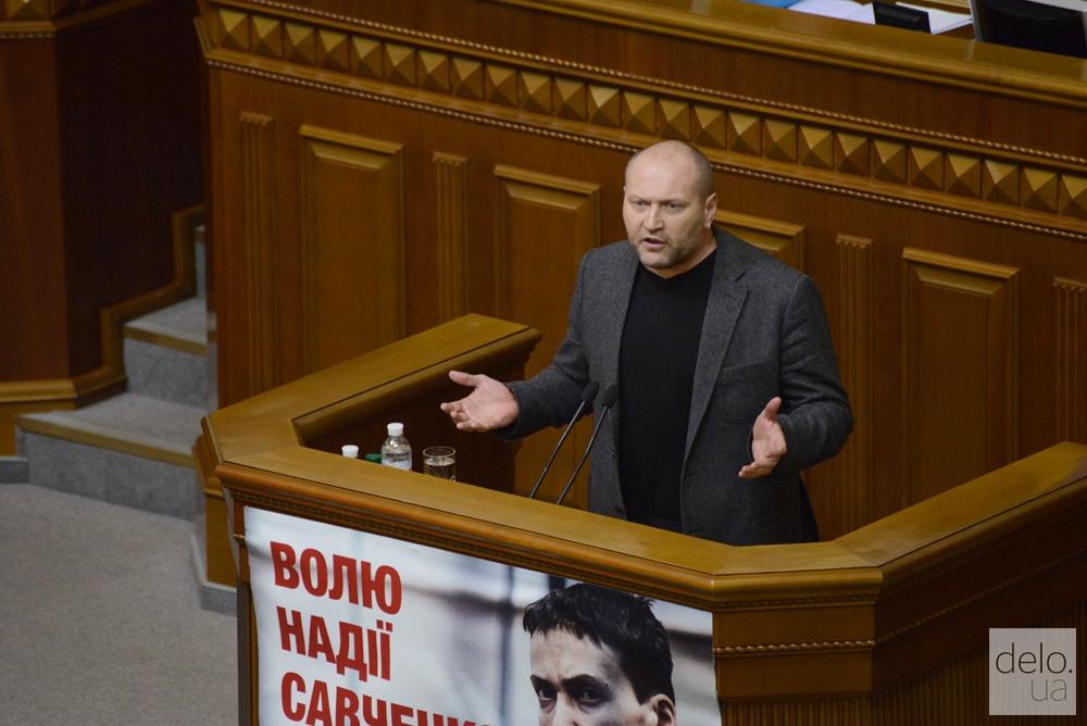 Финал отчета Кабмина Яценюка. Фото: В.Головин