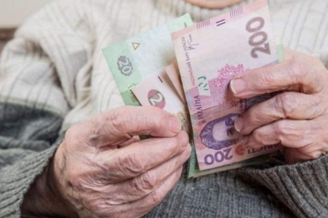 Помощь пенсионерам с минимальной пенсией как получить пенсию узбекистан