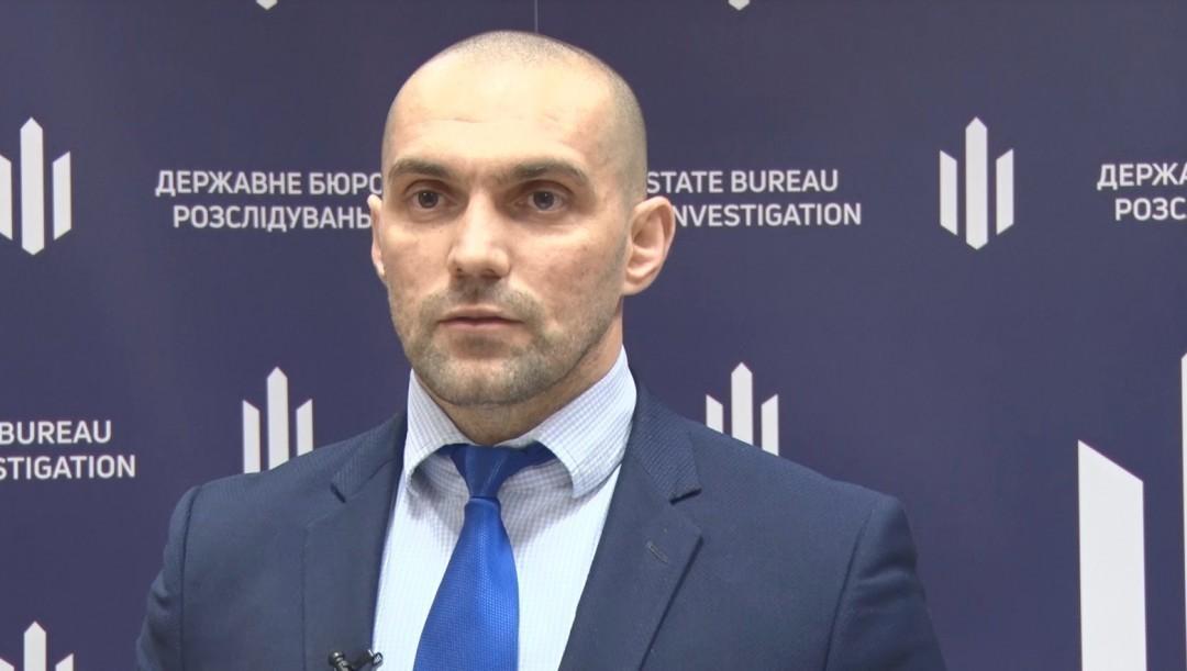 Следователь ГБР Олег Корецкий. Фото: пресс-служба ГБР