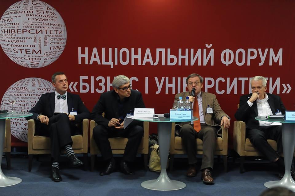 Михаил Минаков