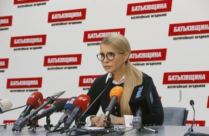 Тимошенко призвала Зеленского сделать  «надгосударственный» орган для расследования правонарушений  старой власти