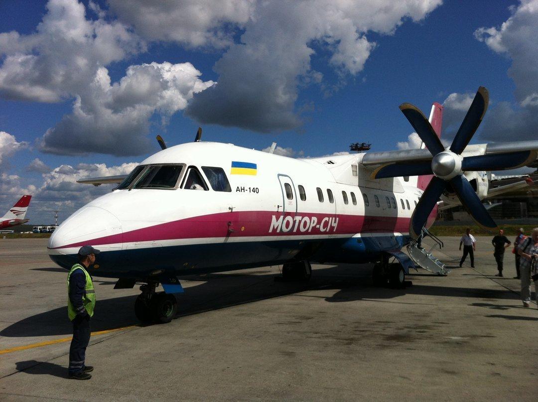 ВМинпромторге сообщили озапрете Украинским государством поставок моторов для Ан-148