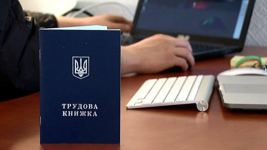 Картинки по запросу кзот украина