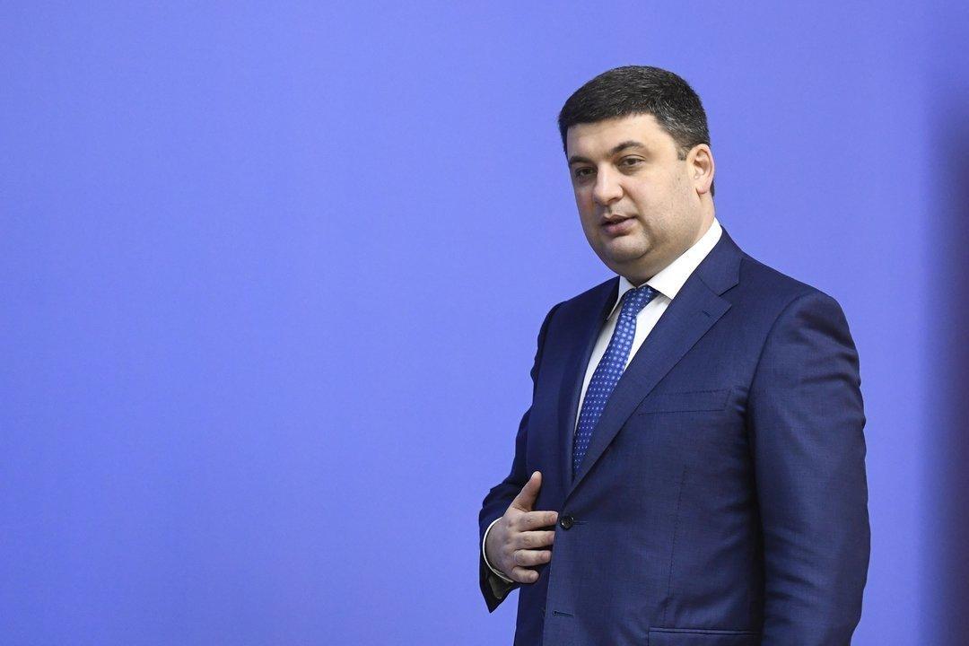 Украина хочет стать экспортером газа