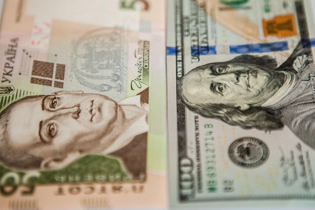 Украина погасила евробонды на $1 млрд под гарантии США