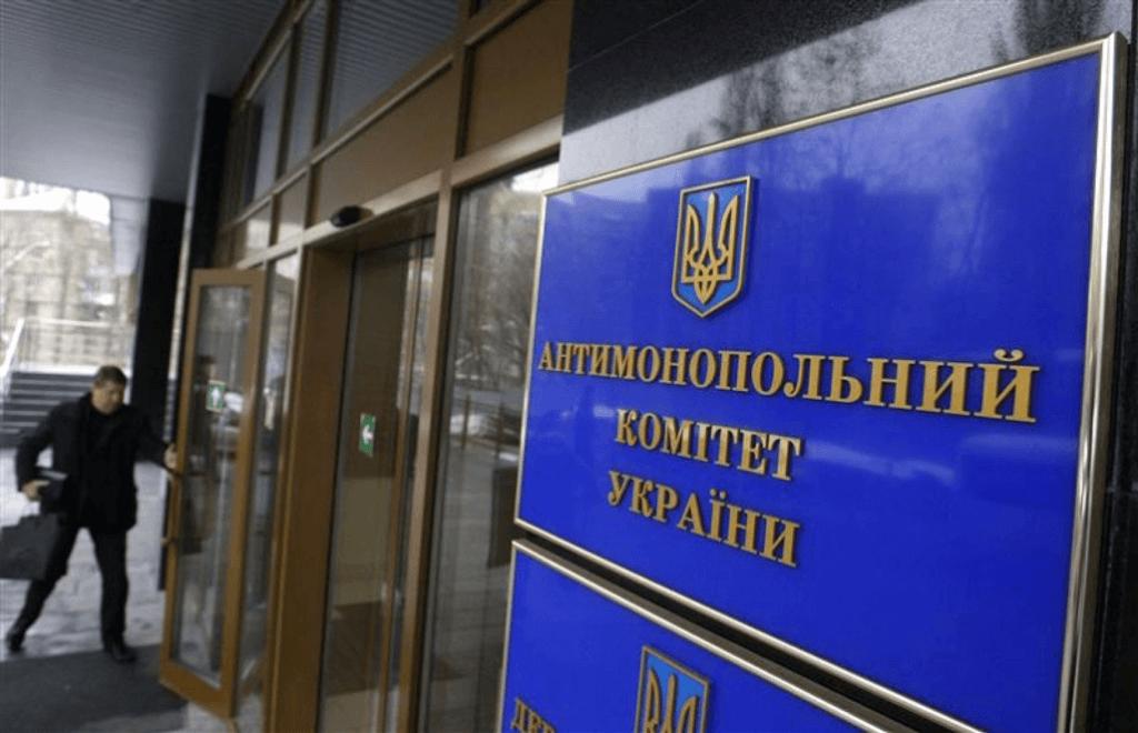 АМКУ рассматривает дело по 18 облгазам Фирташа