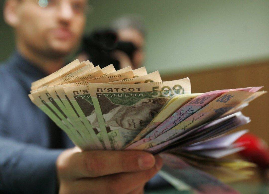 """Результат пошуку зображень за запитом """"Зарплата Укра]на"""""""