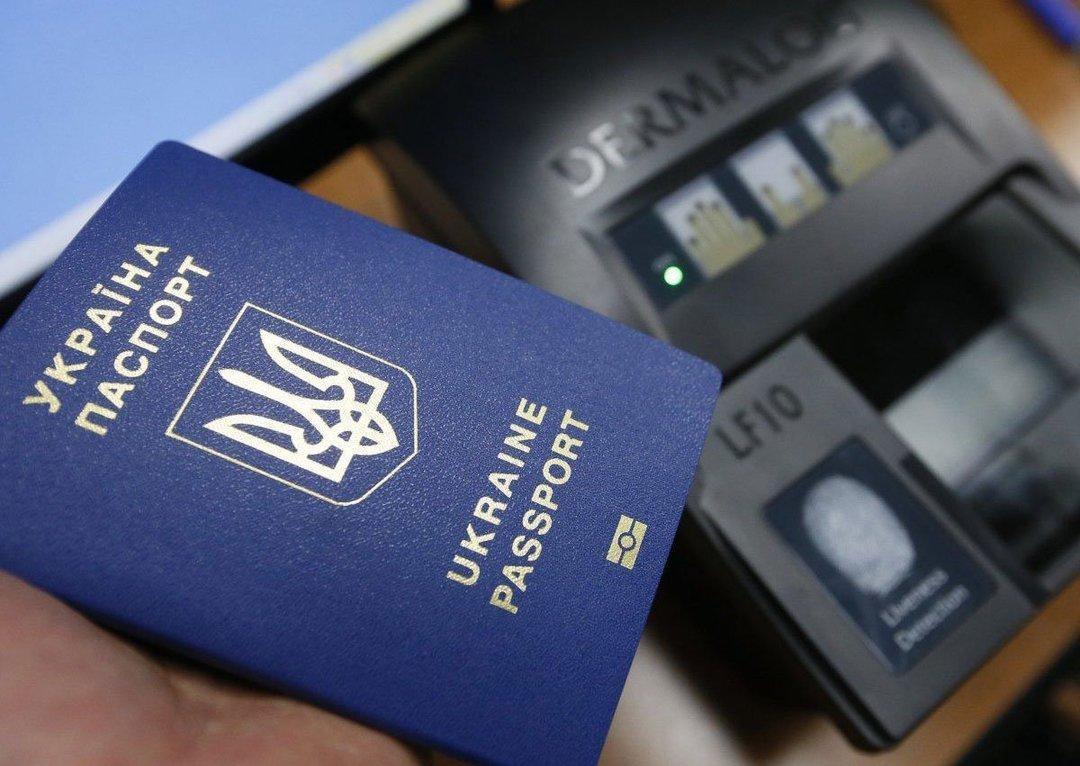 Очередь напечать биометрических паспортов насчитывает около 675 тыс. заявок— миграционная служба