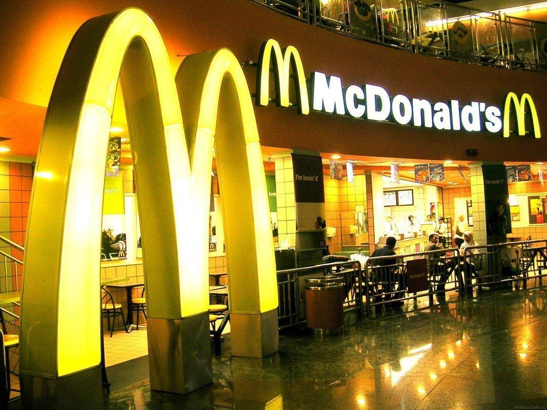 McDonald's планирует масштабно уменьшить  количество работников