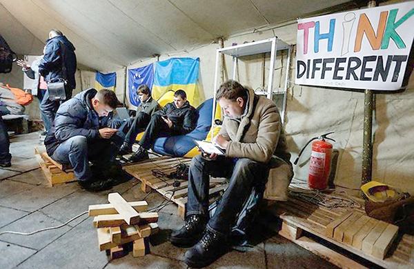 IT- палантка на Евромайдане в Киеве