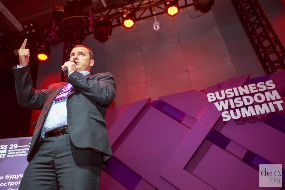 Первый день Business Wisdom Summit 5.0