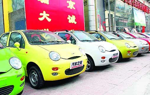 Запчасти на китайские авто в днепропетровске