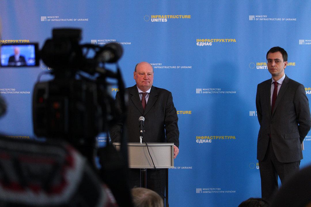 ЕСможет частично снабжать средствами «Евроколею» из украинской столицы вОдессу,— министр