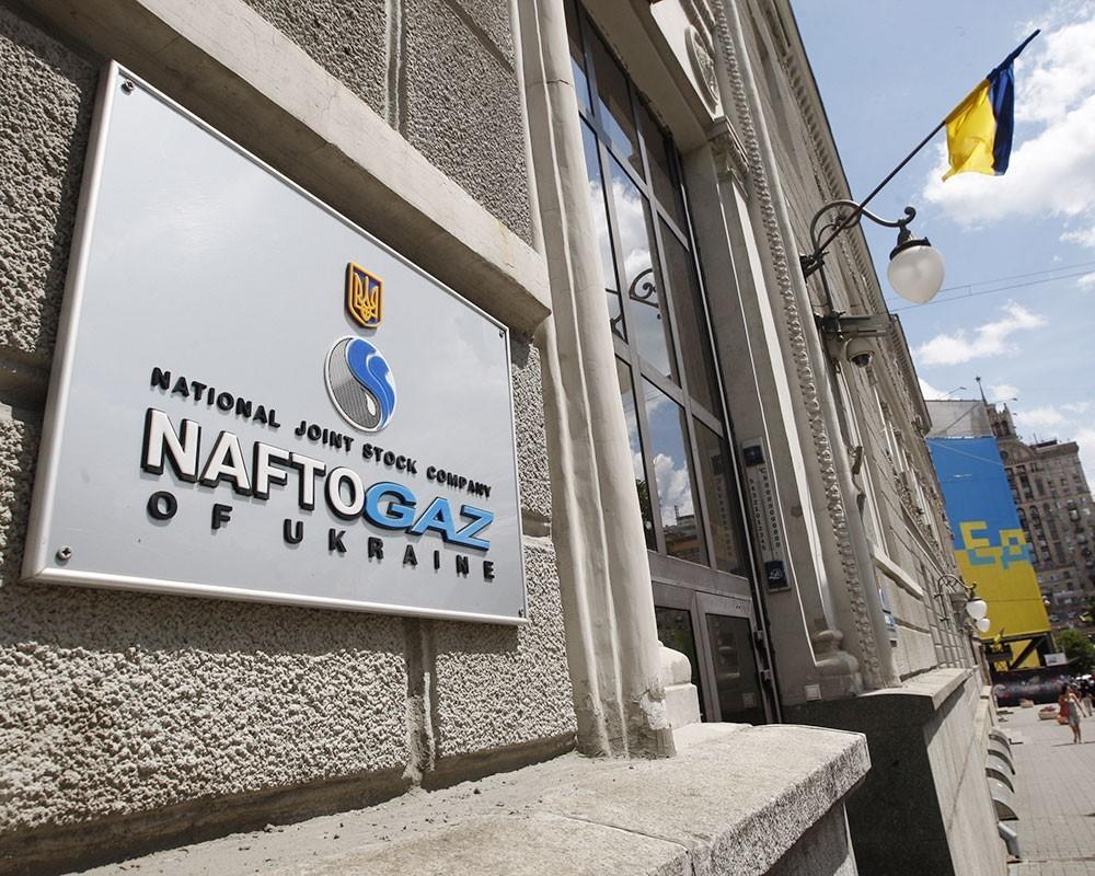 """""""Натогаз"""". Фото: utg.ua"""