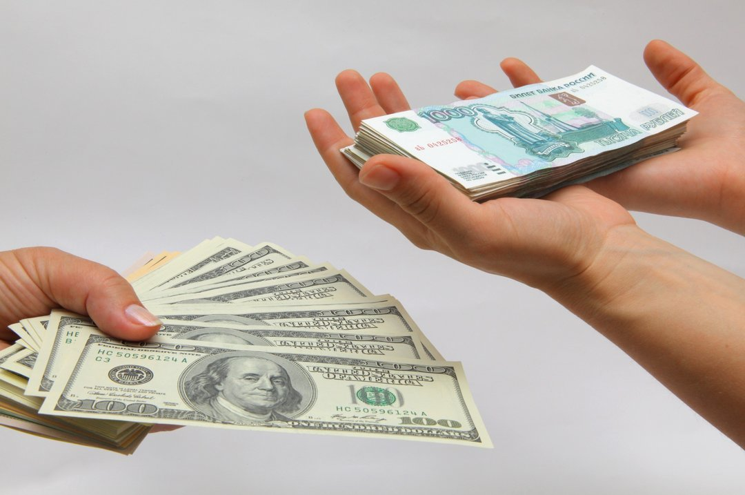 Курс российский рубль евро стоп приказы форекс
