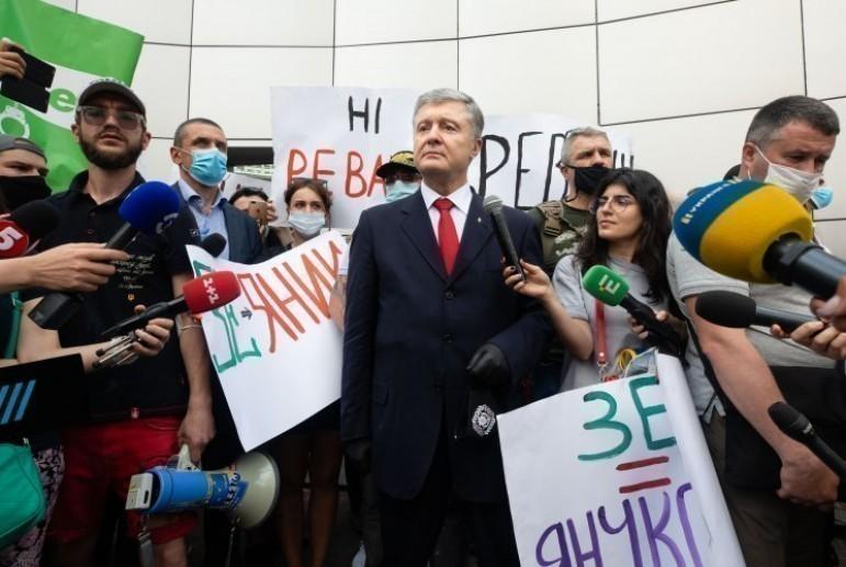Суд Порошенко: под Печерским судом в Киеве проходит митинг ...