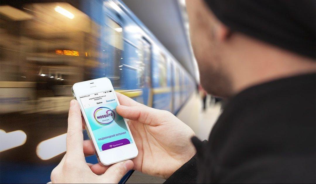 КГГА расторгла договор остроительстве сети Wi-Fi встоличной подземке