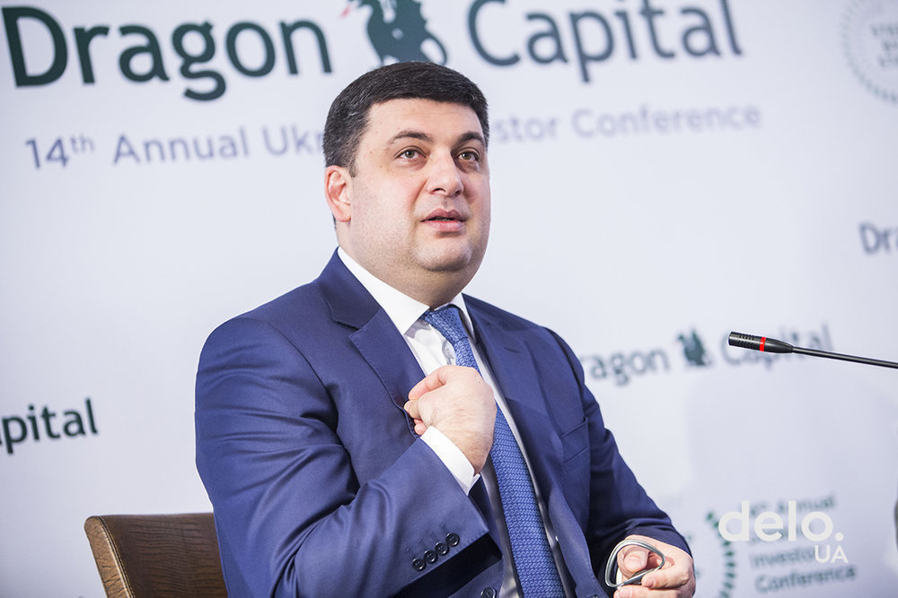Гройсман: Газпром не
